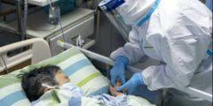 فيروس كورونا والتزام الكثيرون حول العالم بالحجر الصحي