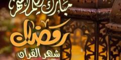 فيروس كورونا والعشر الأواخر من رمضان