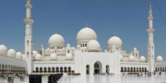 بحث كامل عن أهمية بناء المساجد وعمارتها في الإسلام