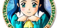 قصة وحكاية الأميرة سالي