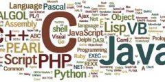 ماهى أهم لغات البرمجة المستخدمة فى الوقت الحالى
