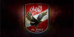 تاريخ تأسيس النادي الأهلي المصري