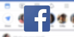 كيفية استعادة رسائل الفيسبوك المحذوفة