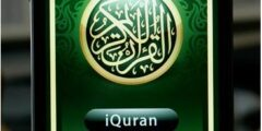 أفضل التطبيقات الإسلامية على متجر أندرويد