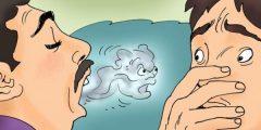 كيفية علاج و دواء رائحة الفم الكريهة