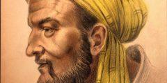 ابن سينا ( ابو الطب ) العالم و الطبيب و الفيلسوف