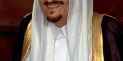 حياة الملك فهد… معلومات عن أبرز المناصب والإنجازات التي قام بها الملك فهد