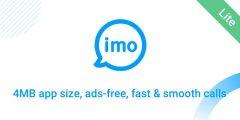 تحميل برنامج ايمو لايت imo lite الخفيف لأجهزة الاندرويد