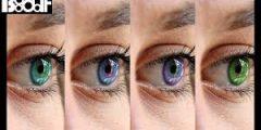 مقالة عن تغيير لون العين بالفوتوشوب