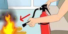 كيفية التعامل مع طفاية الحريق