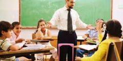 كيفية تطوير التعليم فى مصر