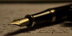 كيفية اختراع القلم الجاف
