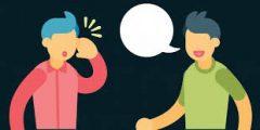 لاكتساب مهارة التحدث عليك باتباع الطرق وخطوات