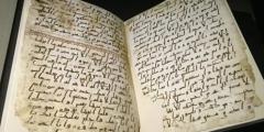 تاريخ اكتشاف الورق