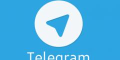 تحميل برنامج تليجرام للشات والدردشة للكمبيوتر اخر اصدار Telegram