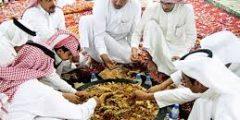 أجمل عادات وتقاليد العرب