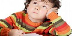أهم الطرق لزيادة التركيز عند الأطفال