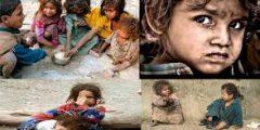 بحث عن آثار الفقر على الفرد والمجتمع