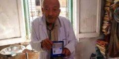 معلومات وحقائق عن الدكتور محمد مشالي طبيب الغلابة