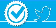أهمية توثيق حساب تويتر