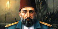عبد الحميد الثاني.. أقوى سلاطين العثمانيين