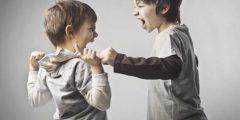 اسباب وجود العنف المدرسي بين الأطفال