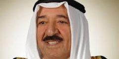 السيرة الذاتية للشيخ صباح الأحمد الجابر الصباح
