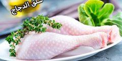 كيفية سلق الدجاج للمبتدئين