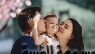 نبذة عن فائدة العائلات