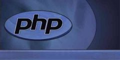 معلومات عن لغة البرمجة php واستخداماتها.. تعرف على كل ما يخص لغة البرمجة php