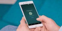 طرق إرسال رسالة واتساب whatsapp لرقم غير مسجل لديك