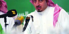 اللاعب محمد المسحل