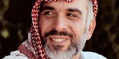 حياة الملك الحسين بن طلال