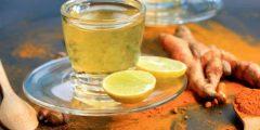فوائد شرب الكركم مع الليمون