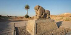 معلومات تهمك عن إدراج مدينة بابل العراقية في قائمة التراث العالمي باليونسكو