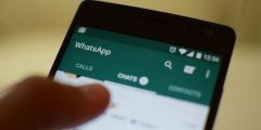 """واتساب يتيح خدمة """"غير مسبوقة"""" في الهند.. طال انتظارها"""
