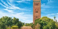 أهم المعلومات عن مدينة مراكش
