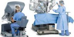 ماهى فوائد الجراحة الروبوتية..مااهم مزايا الجراحة الروبوتية