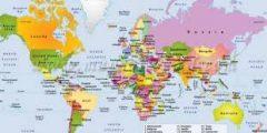 مقالة عن عواصم دول العالم وعملاتها