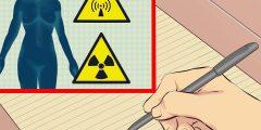 كيفية الكشف عن الاشعاعات