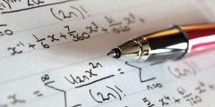 أهمية وفوائد تعلم الرياضيات