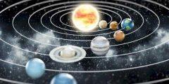 اسباب دوران الكواكب حول الشمس