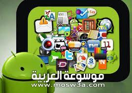 اللغة المستخدمة في برمجة تطبيقات الأندرويد Android