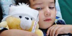 ماذا تفعل عندما يعاني طفلك من الحمى ؟