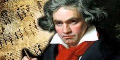 نظرة على حياة الموسيقار الشهير لودفيغ فان بيتهوفن