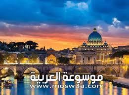رحلة إلى مدينة روما الإيطالية بالفيديو