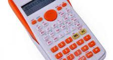 ماذا تعرف عن اختراع الالة الحاسبة ؟