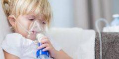 ما هي أسباب وأعراض التليف الكيسي؟ وكيفية علاجه؟