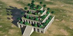 هل كانت حدائق بابل المعلقة موجودة بالفعل أم أنها مجرد خيال ؟
