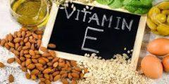 ما هى فوائد فيتامين E الصحية للجسم ؟